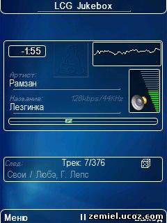 Обновился известный плеер от LonelyCatGames. LCG Jukebox - v.2.42. Просмо